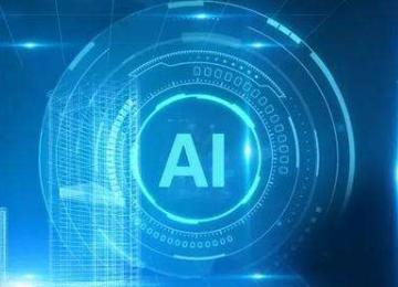 大数据与人工智能结合可实现新的自动化形式
