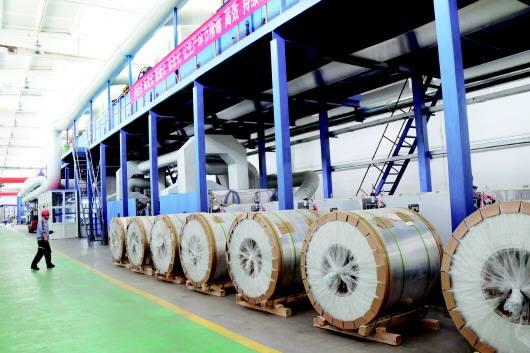 央企中铝集团向国资委提交与国有资本相关的改革方案