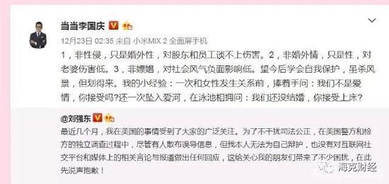 李国庆是如何被逐出当当网的?搞不定老婆俞渝,儿子股份也被代持