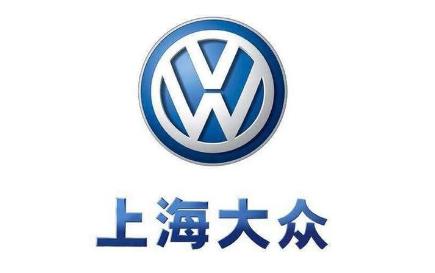 上汽集团旗下有哪些汽车品牌?子公司有哪些?