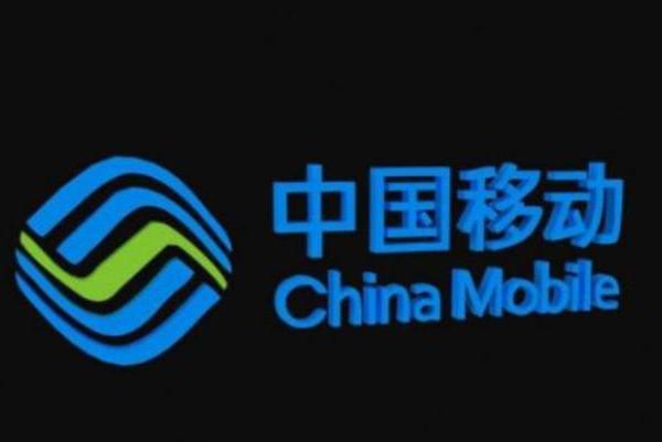 中国移动的成本与利润,中国移动真的很赚钱么?