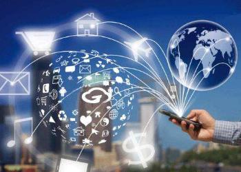 新一代信息技术取得重大突破,但仍有不少技术问题亟待解决