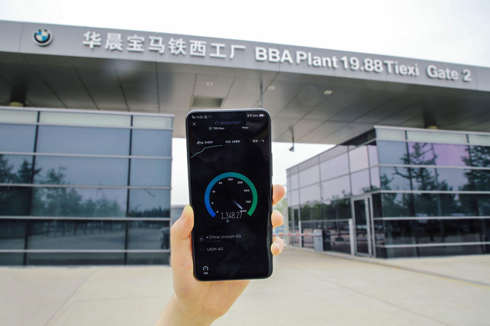 华晨宝马成为全球首家将5G技术应用于汽车研发及生产领域的汽车制造企业