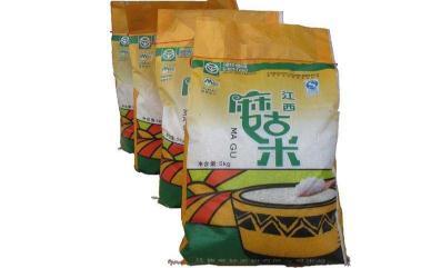 江西麻姑米产业发展迅速,创建麻姑米区域公用品牌