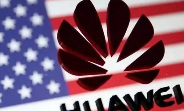 华为美国子公司Futurewei裁员600余人