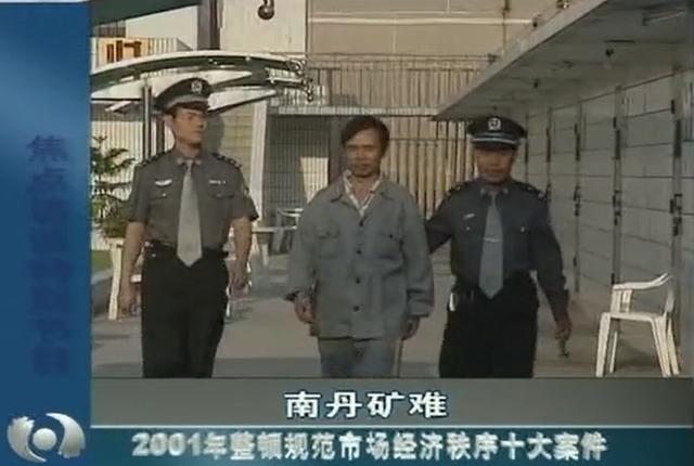 """黎东明去世:曾坐拥云南、广西首富名号的""""矿王"""""""