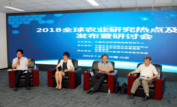 农科院发布《2018全球农业研究热点前沿》 中国热点前沿引领度全球第一