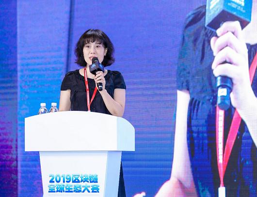 聚焦区块链全球生态大会:智慧化工园区供应链金融生态联盟链