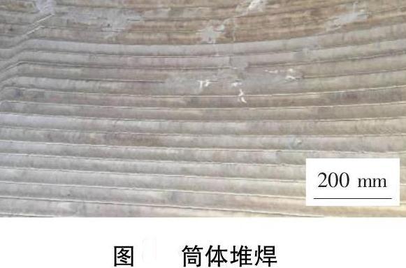 国产镍基合金电渣堆焊在反应器制造中的应用研究