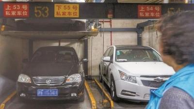 """沪地方标准""""机械车库充电系统规范""""已通过立项 该标准为全国首创"""