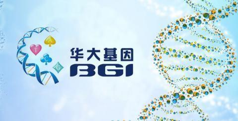 最新全球学术排名:中科院全球第1 生命科学华大基因表现出色