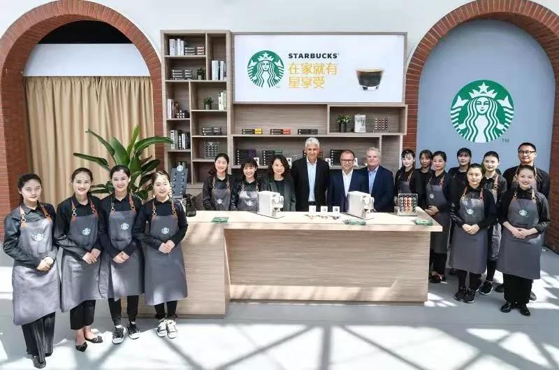 雀巢星巴克全球咖啡联盟登陆中国 推出全新星巴克家享咖啡