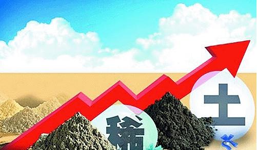 中国稀土行业协会:开拓发展稀土高端应用产业