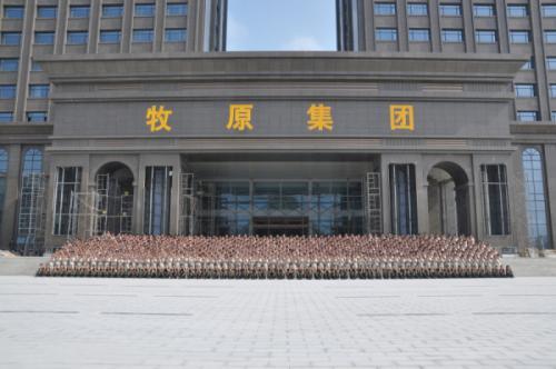 牧原股份募资24.76亿元建五大生猪养殖项目