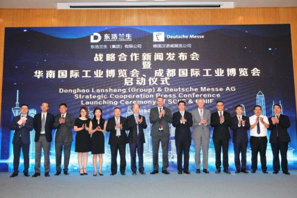 两大国际工业博览会将于2020年举办