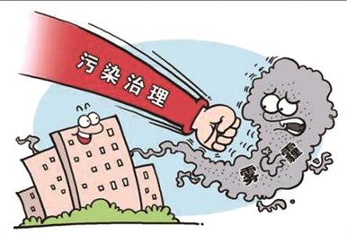南京市出台《2019年下半年大气污染防治攻坚措施》