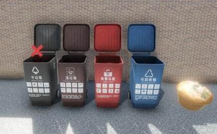 《四川省生活垃圾分类和处置工作方案》(征求意见稿)发布