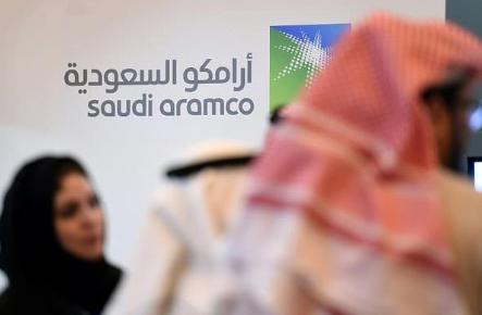 沙特阿美稳坐全球最赚钱公司宝座 上半年净利润469亿美元