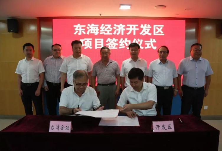 台湾合劲半导体再生晶圆和IGBT项目落户东海,将生产出全亚洲最薄的晶圆