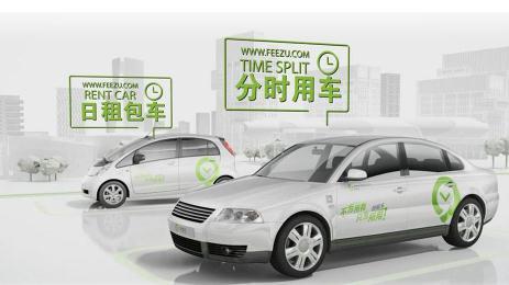 中国汽车租赁行业发展现状与发展思路