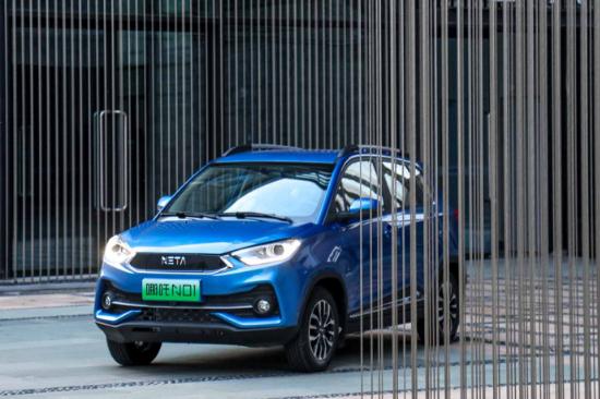 哪吒N01成为首届中国极限运动大会官方指定用车