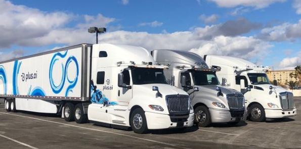 一汽解放与智加科技成立合资公司 研发自动驾驶卡车技术