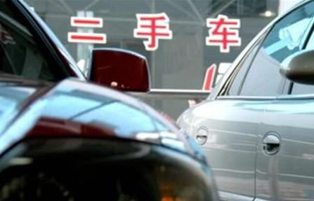 如何查询车辆是否过户?车辆过户的流程、注意事项、多少钱?