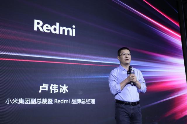 红米Redmi Note8真机曝光,搭载6400万传感器将震撼来袭
