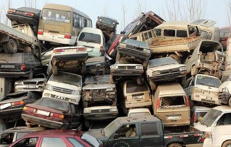车辆如何报废?车辆报废流程、补贴多少钱