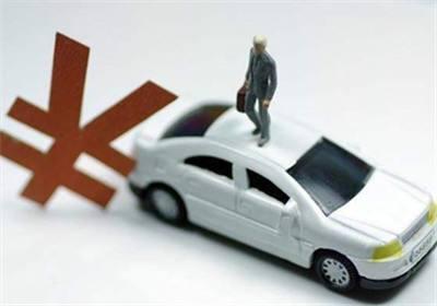 车辆抵押流程,车辆如何解除抵押