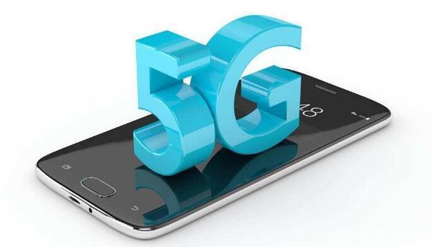 中国电信:5G手机明年将降至2000元