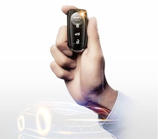 南孚发布新一代汽车钥匙电池,性能超越松下