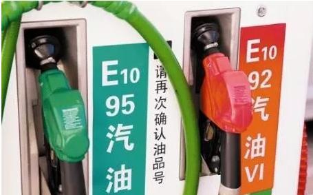 92号乙醇汽油对车的影响与伤害,什么车不能加乙醇汽油?
