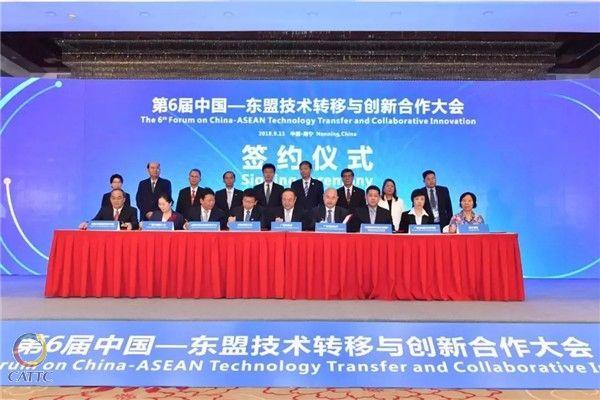 工业设计+创新:中国与东盟合作新机遇