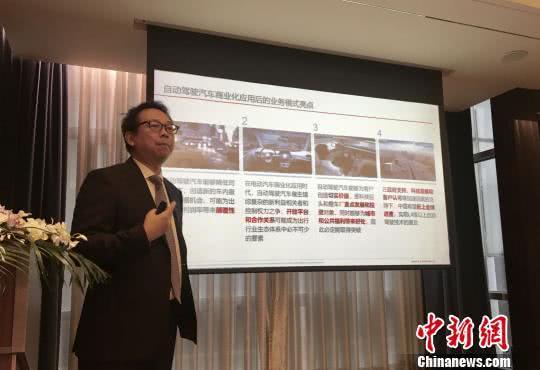 根据相关调查研究,中国智能共享出行行业发展迎来转变