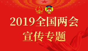 全国电力行业设备管理工作会议在北京召开