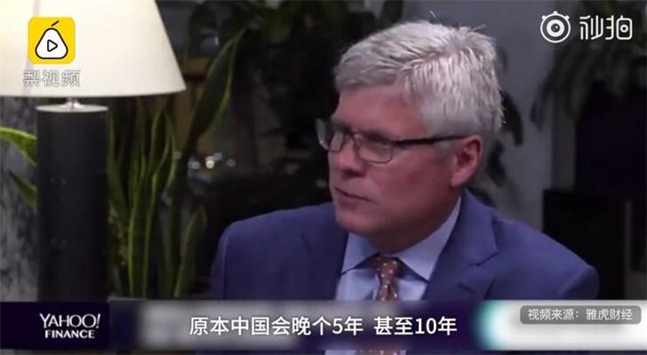 高通CEO史蒂夫·莫伦科普夫:本以为中国5G会晚5-10年
