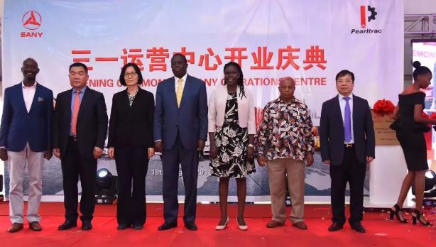 三一重工乌干达运营中心揭牌 以此基点逐步拓展非洲市场