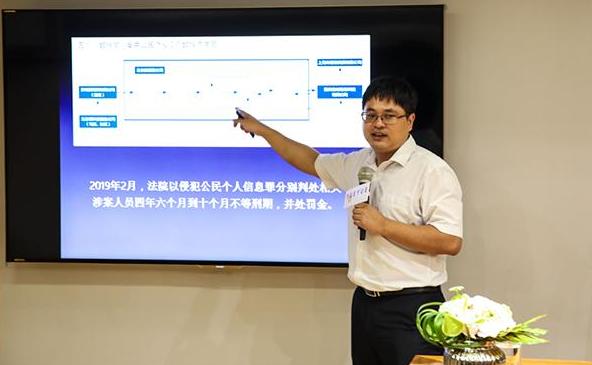 上海交通大学何渊:人工智能时代我们必须面对的大数据黑洞