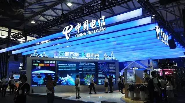 中国电信2019上半年净利润139亿,4G用户渗透率达到82%