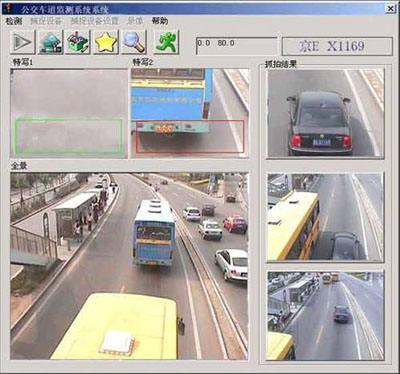 平安城市监控系统,平安城市项目技术应用