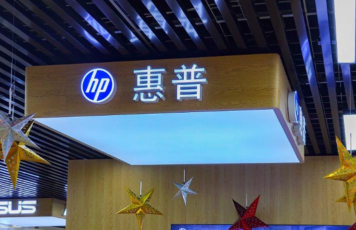 惠普CEO因家庭原因宣布辞职 还会继续坚持3D打印战略吗?