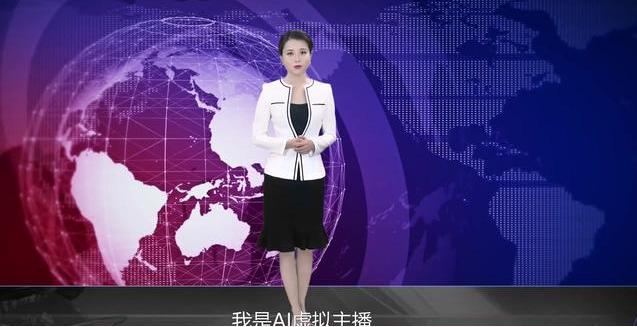 中国吉林网首个AI合成虚拟主播正式上线