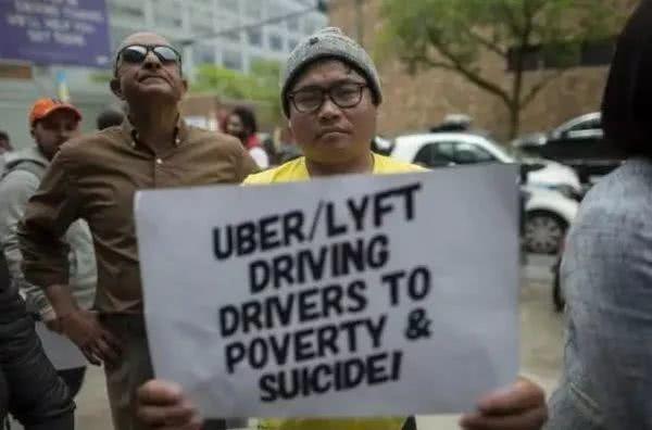 "为什么说滴滴、Uber正在走向""末日""?"