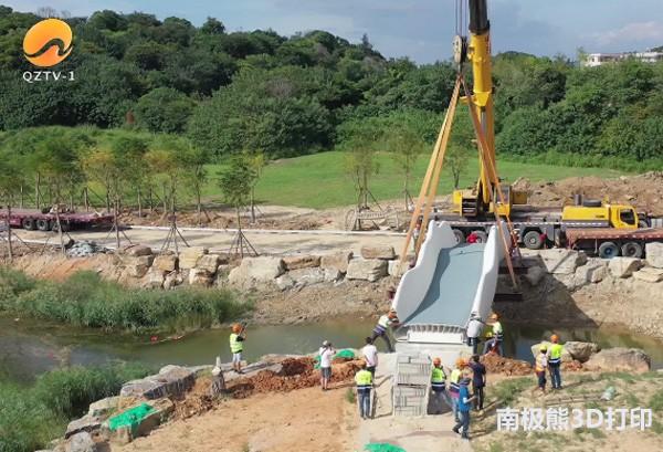 福建首座3D打印桥在泉州落成!累计投入了近2000万