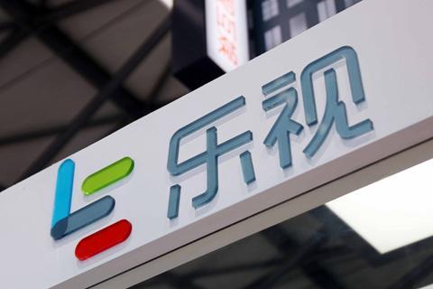 乐视网的董监高成员相继请辞后,证券事务代表也辞职了