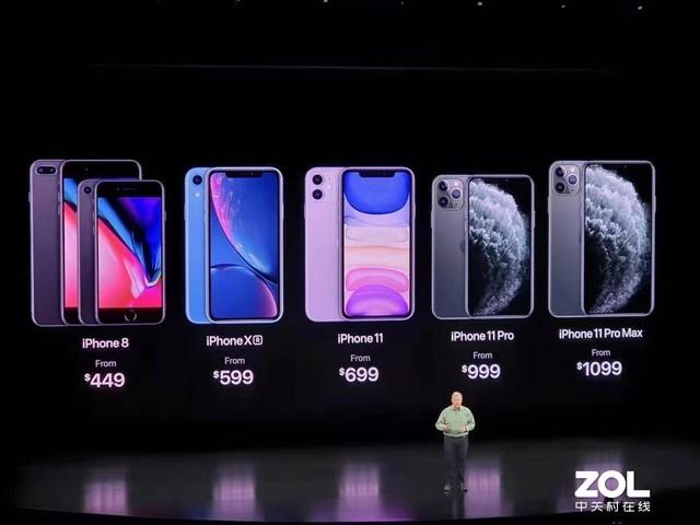 错过5G先机 没有屏下指纹 iPhone 11还值得买吗