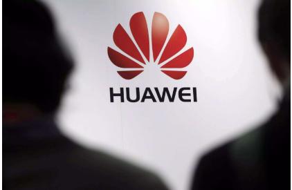 华为提议向日本公开源代码以换取其5G市场