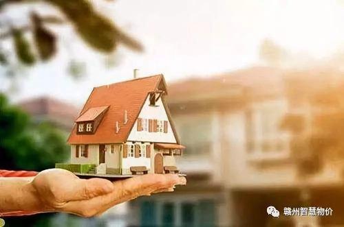 新闻发布:房贷利率换锚13省市料率先执行:加点下限非一成不变