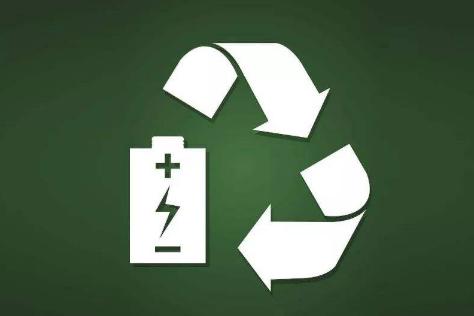 《新能源汽车动力蓄电池回收服务网点建设和运营指南》征求意见稿发布